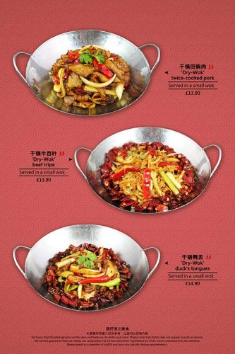 Dry Wok Dishes