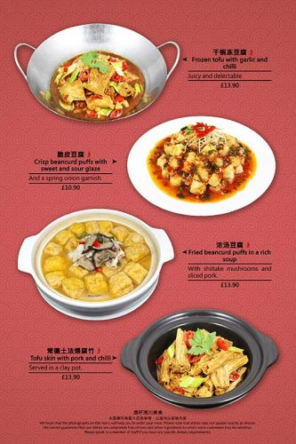 Beancurd Dishes