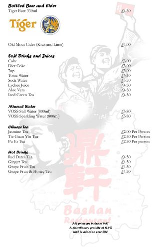 Bashan Chinese Wine & others